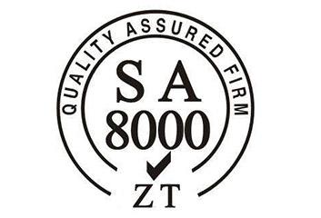 SA8000社会责任