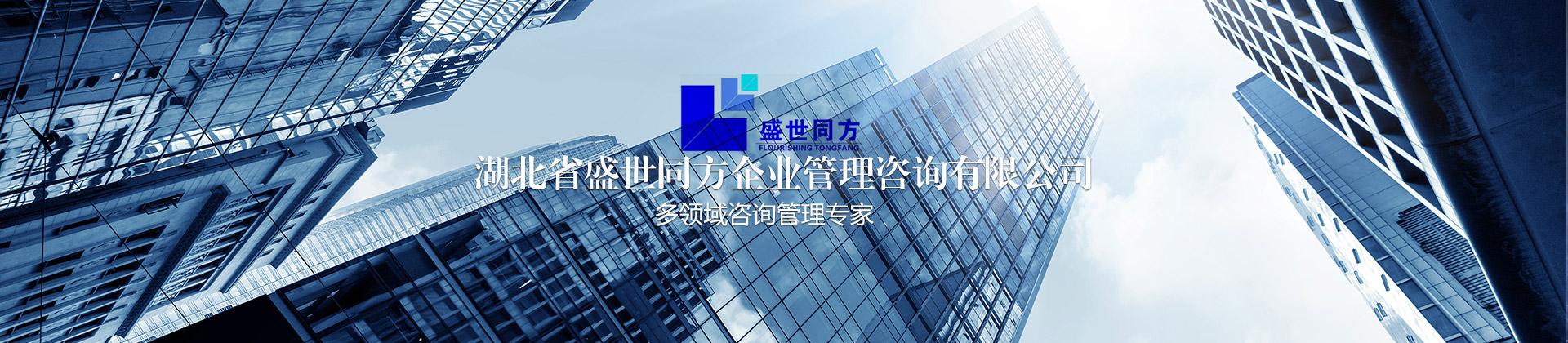 武汉QC080000认证