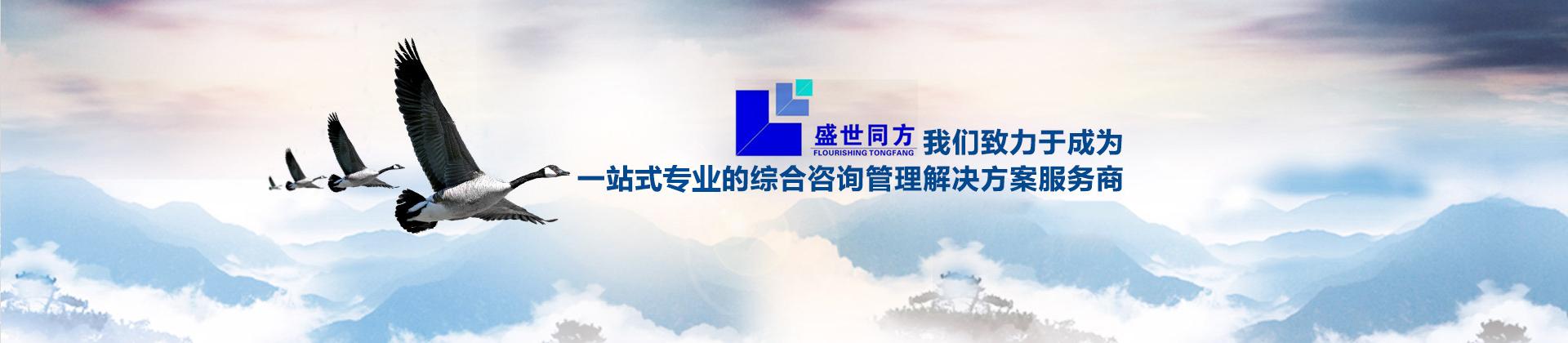 武汉IATF16949汽车行业质量认证